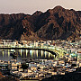 Oman growth weakens as oil prices remain low